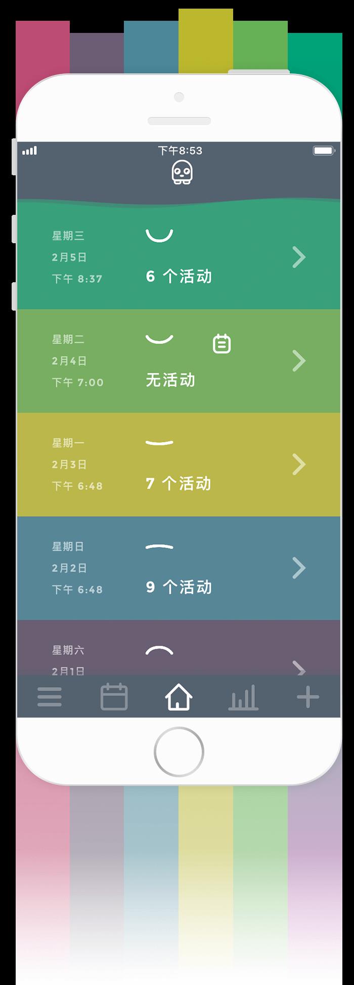颜色主题4